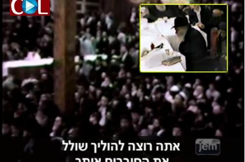 פורים עם הרבי: 'כשיהודי עומד בתוקף אמיתי - יתחשבו בדעתו'