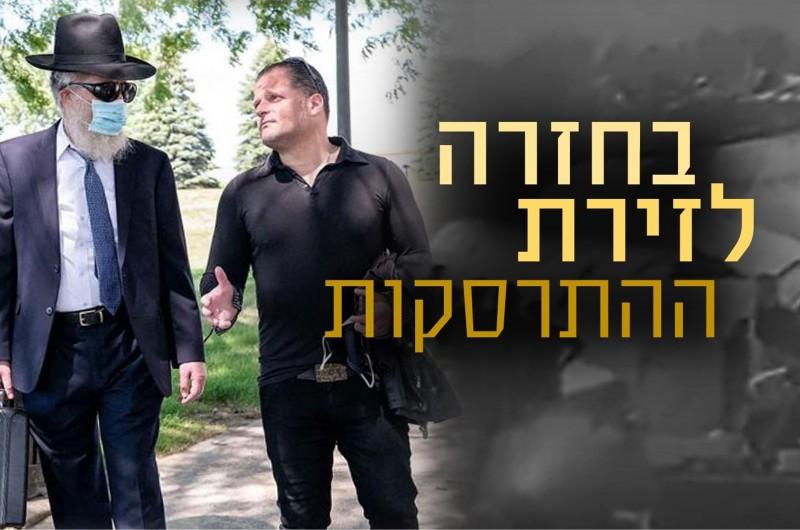 ארבעים דקות בשדה תירס שינו את חיי ישראל בראונשטיין לנצח